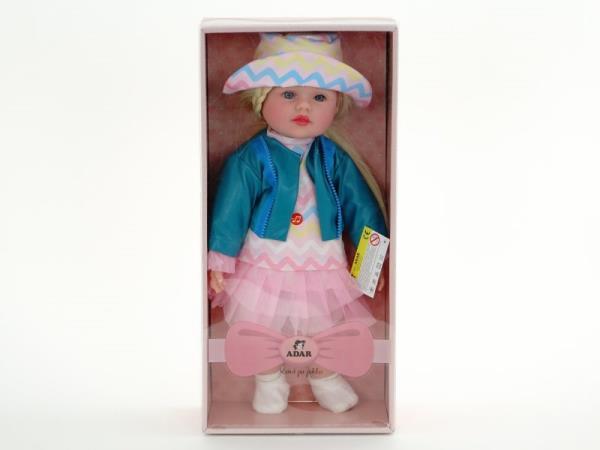 Lalka stylowa 45 cm w letniej sukience w pudełku 520073 ADAR