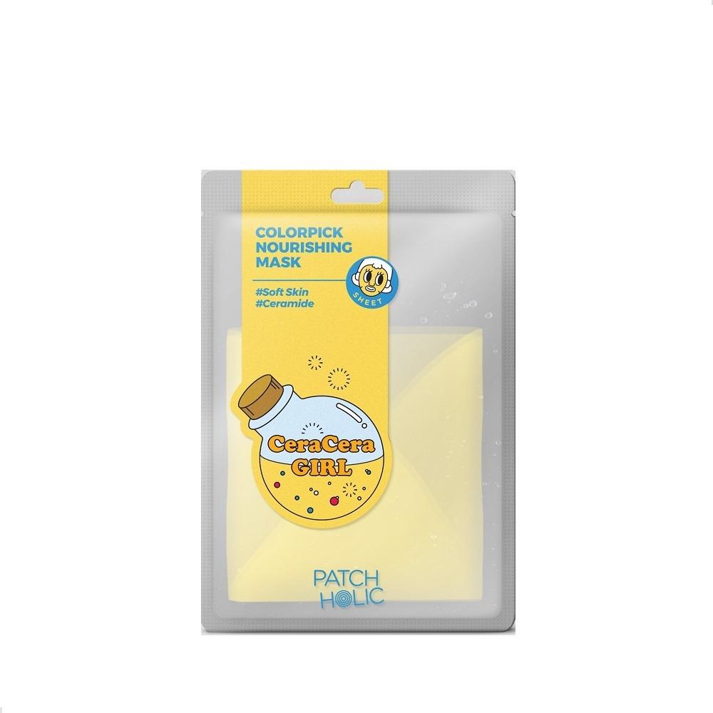Colorpick żółta odżywcza maska w płachcie