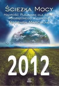Zestaw 4 książki BARBARA MARCINIAK