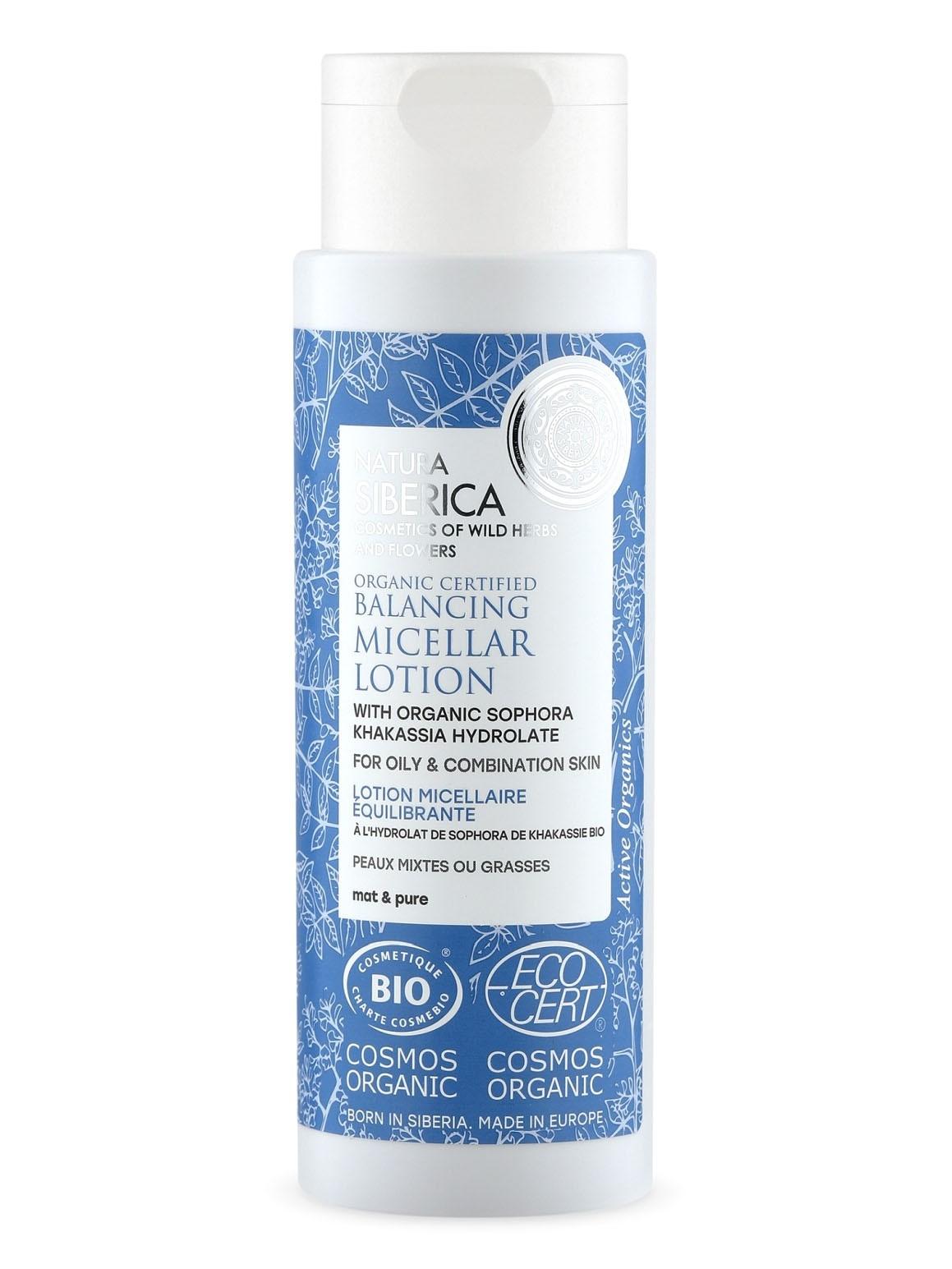 Płyn micelarny do skóry przetłuszczającej się i mieszanej eco