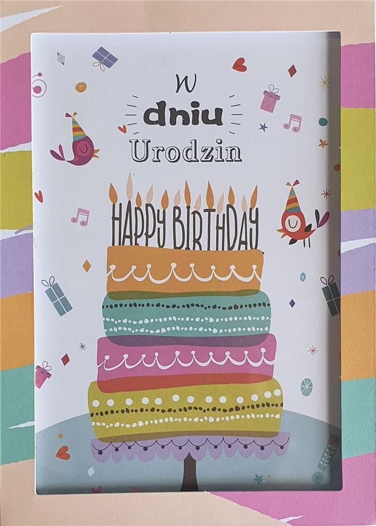 Karnet Urodziny KP-81